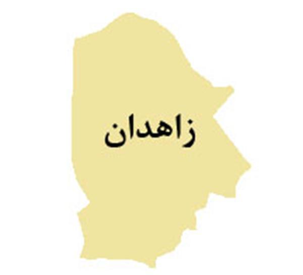 معرفی شهرستان زاهدان