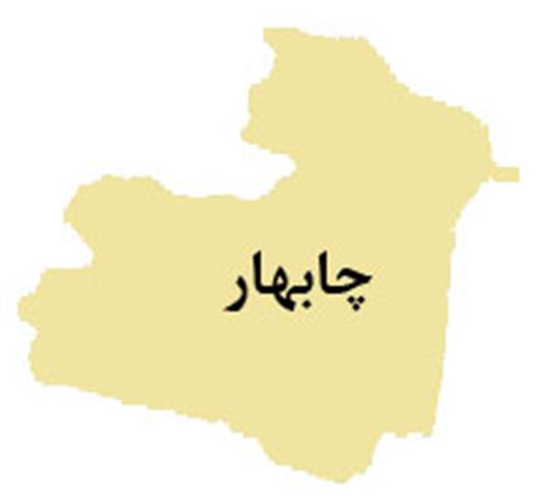 معرفی شهرستان چابهار